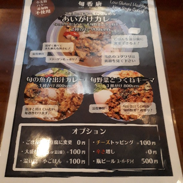 f:id:mizuhosakura555:20180324000701j:plain