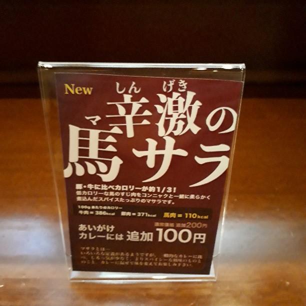 f:id:mizuhosakura555:20180324000842j:plain