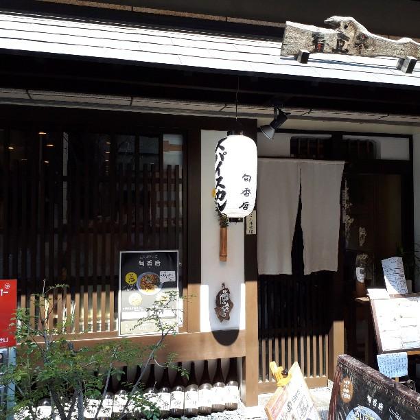 f:id:mizuhosakura555:20180324002759j:plain