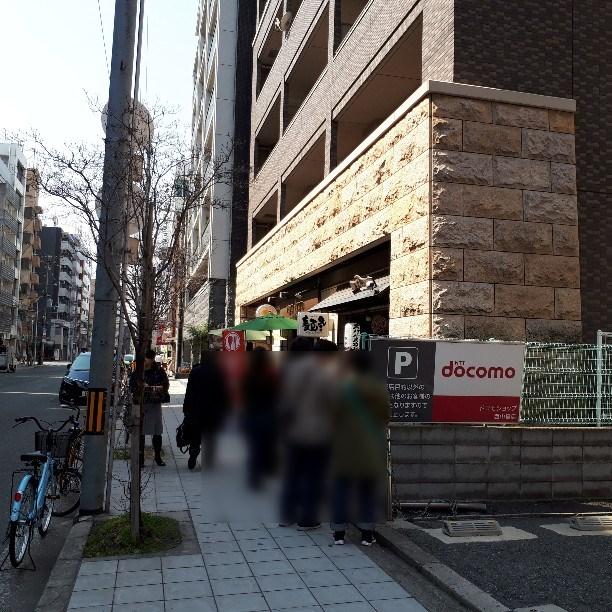 f:id:mizuhosakura555:20180324003011j:plain