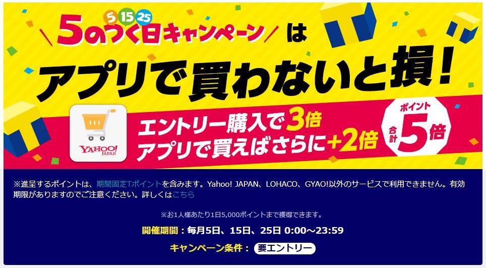 f:id:mizuhosakura555:20180324185644j:plain