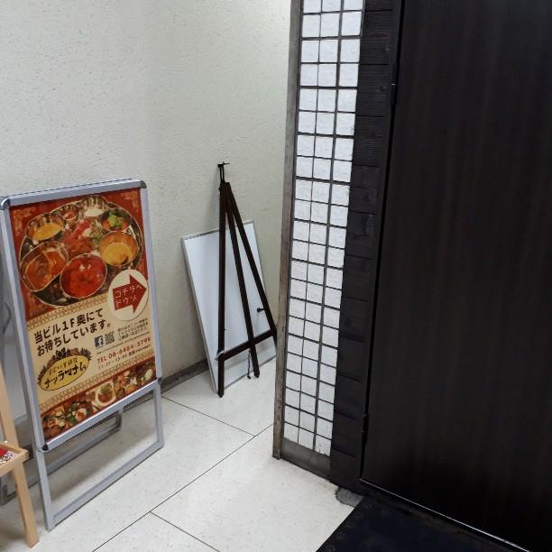 f:id:mizuhosakura555:20180324210224j:plain