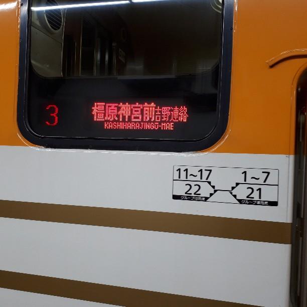 f:id:mizuhosakura555:20180325143632j:plain