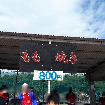 f:id:mizuhosakura555:20180326011011j:plain