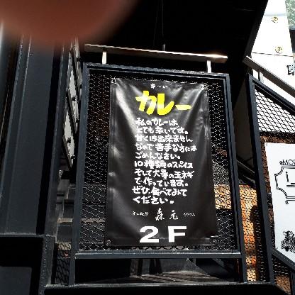 f:id:mizuhosakura555:20180326215456j:plain
