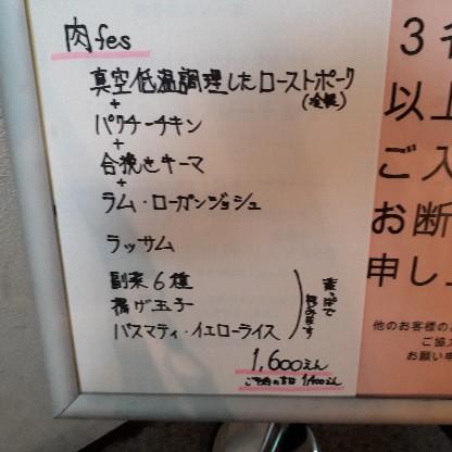f:id:mizuhosakura555:20180328004545j:plain