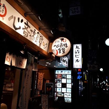 f:id:mizuhosakura555:20180328011644j:plain