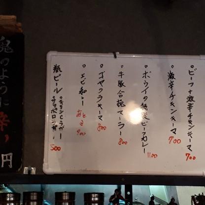 f:id:mizuhosakura555:20180330005448j:plain