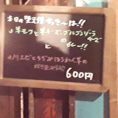 f:id:mizuhosakura555:20180402182502j:plain
