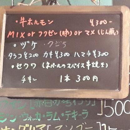 f:id:mizuhosakura555:20180402183041j:plain