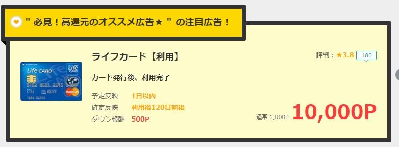 f:id:mizuhosakura555:20180404011516j:plain