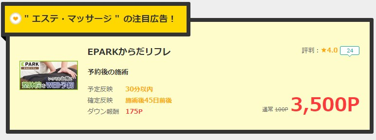 f:id:mizuhosakura555:20180404011535j:plain