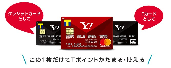 f:id:mizuhosakura555:20180404103518j:plain