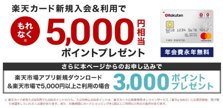 f:id:mizuhosakura555:20180404140042j:plain