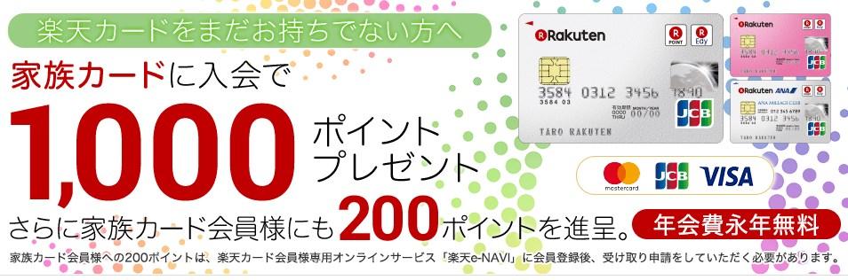 f:id:mizuhosakura555:20180404140632j:plain