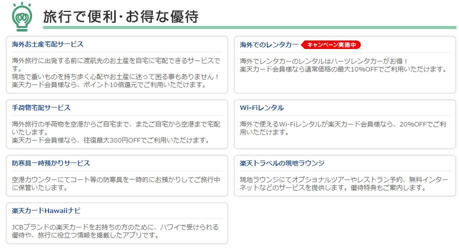 f:id:mizuhosakura555:20180404141819j:plain