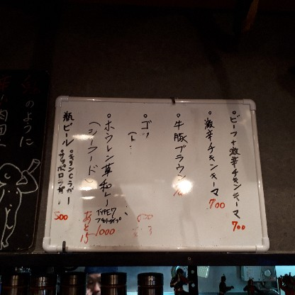 f:id:mizuhosakura555:20180404160920j:plain