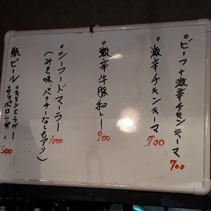 f:id:mizuhosakura555:20180404162349j:plain