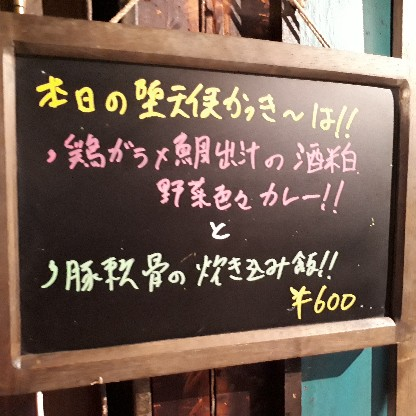 f:id:mizuhosakura555:20180404182832j:plain