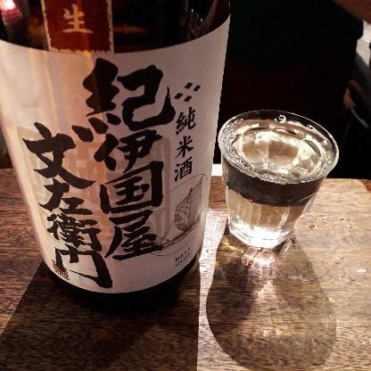 f:id:mizuhosakura555:20180404183530j:plain