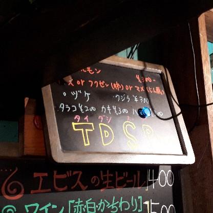 f:id:mizuhosakura555:20180404184021j:plain