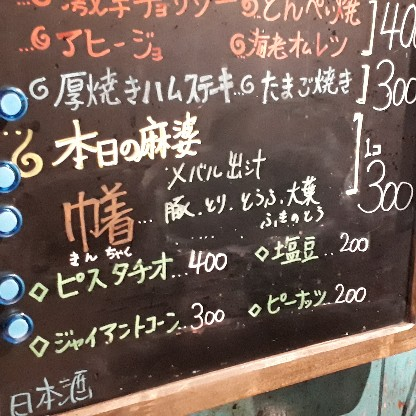 f:id:mizuhosakura555:20180404184035j:plain