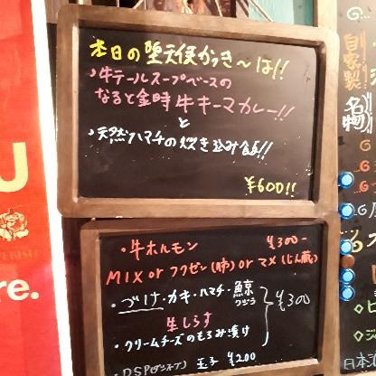 f:id:mizuhosakura555:20180404184919j:plain