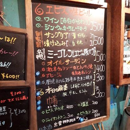 f:id:mizuhosakura555:20180404185333j:plain