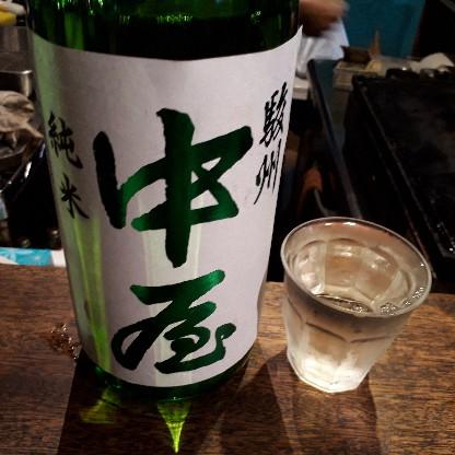 f:id:mizuhosakura555:20180404185544j:plain