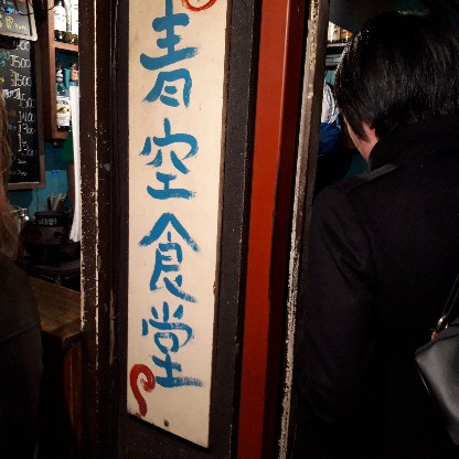 f:id:mizuhosakura555:20180404190418j:plain
