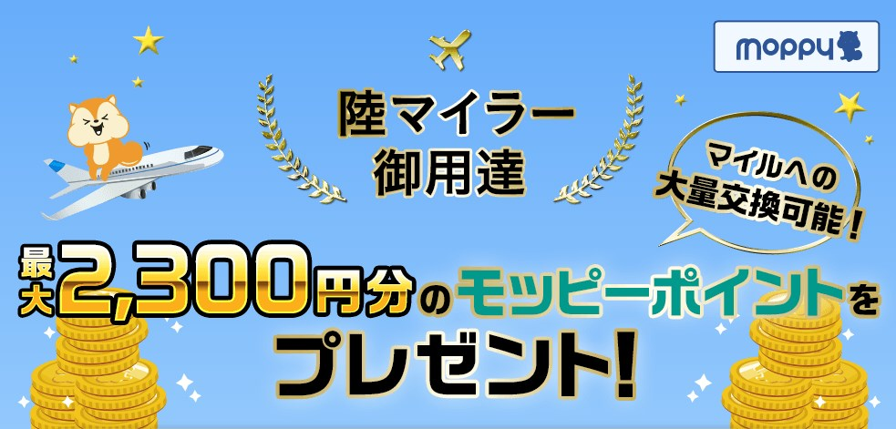 f:id:mizuhosakura555:20180406100010j:plain