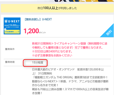 f:id:mizuhosakura555:20180406114432p:plain