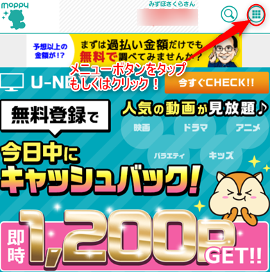 f:id:mizuhosakura555:20180406133142p:plain