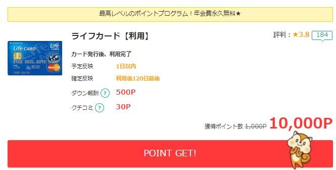f:id:mizuhosakura555:20180406170950j:plain