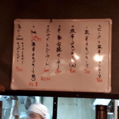 f:id:mizuhosakura555:20180407113335j:plain