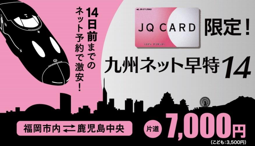 f:id:mizuhosakura555:20180408170301j:plain
