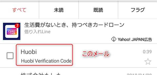 f:id:mizuhosakura555:20180409092819p:plain