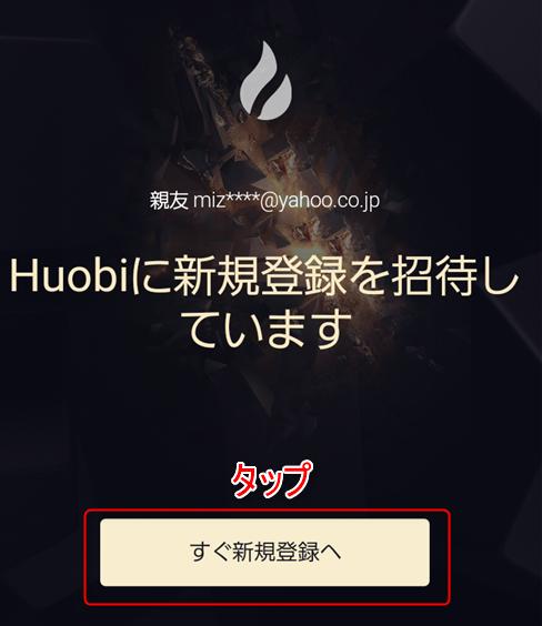 f:id:mizuhosakura555:20180409211505p:plain