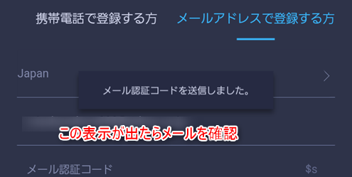 f:id:mizuhosakura555:20180409211950p:plain