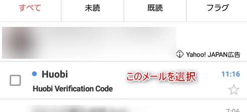 f:id:mizuhosakura555:20180409212114p:plain