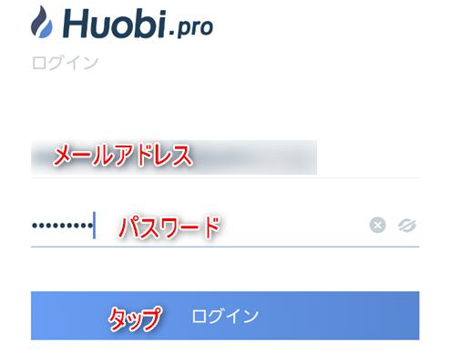 f:id:mizuhosakura555:20180409213320p:plain