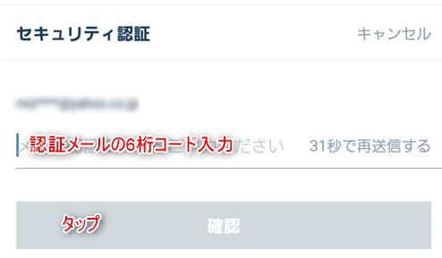 f:id:mizuhosakura555:20180409213735p:plain