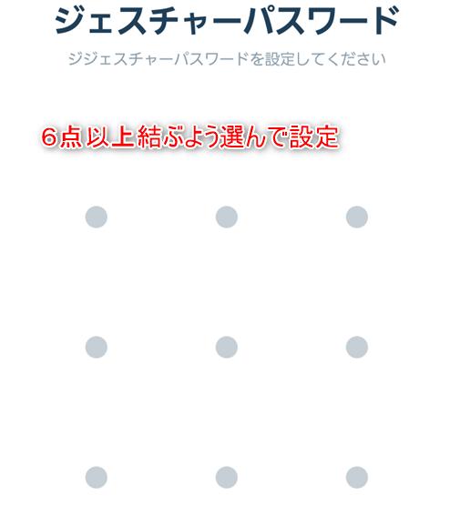 f:id:mizuhosakura555:20180409214611p:plain