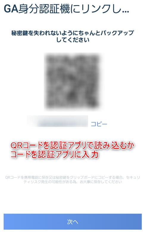 f:id:mizuhosakura555:20180409215045p:plain