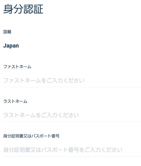 f:id:mizuhosakura555:20180409215403p:plain
