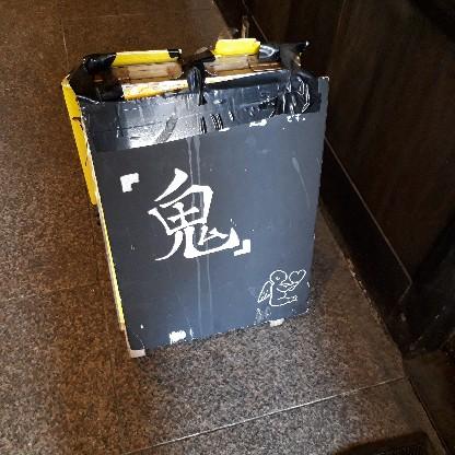 f:id:mizuhosakura555:20180410175349j:plain