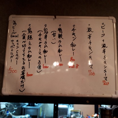 f:id:mizuhosakura555:20180410175557j:plain