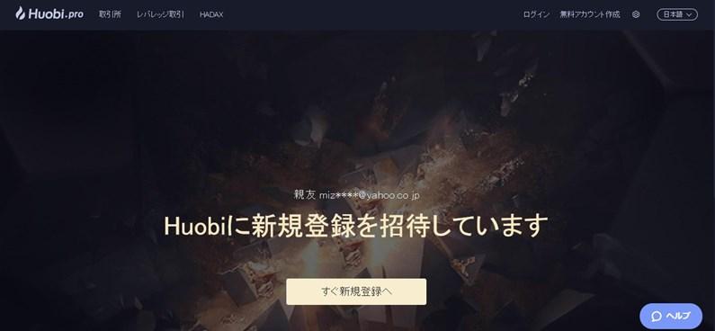 f:id:mizuhosakura555:20180411095037j:plain