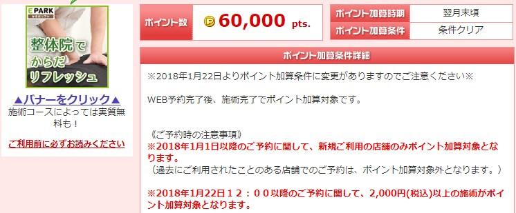 f:id:mizuhosakura555:20180411104608j:plain
