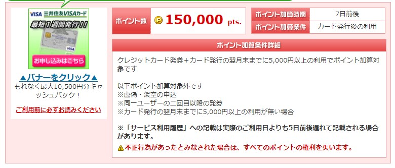 f:id:mizuhosakura555:20180411112054j:plain